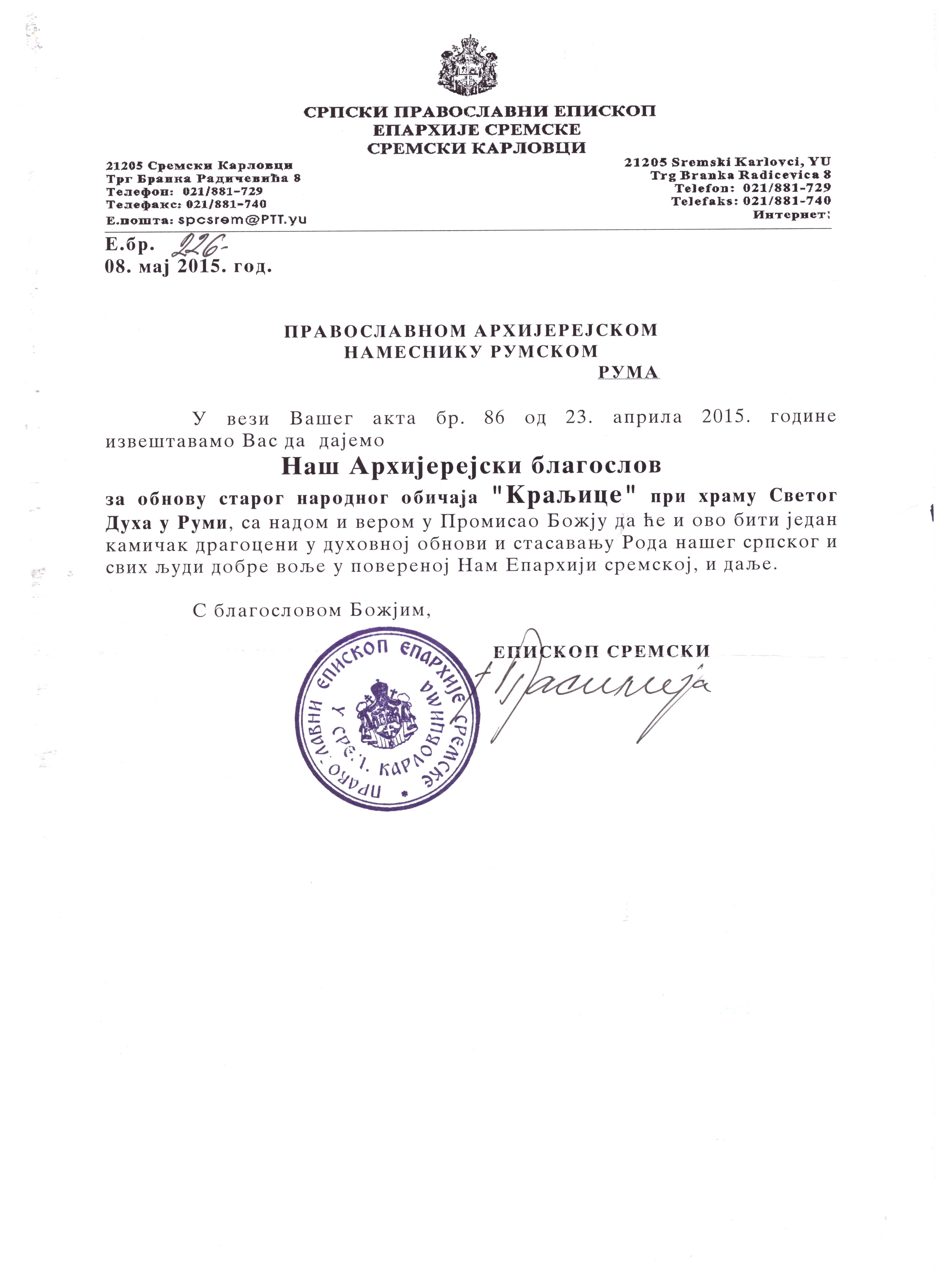 https://brankoradicevic.org.rs/wp-content/uploads/2019/04/Skeniranje_20190415.jpg